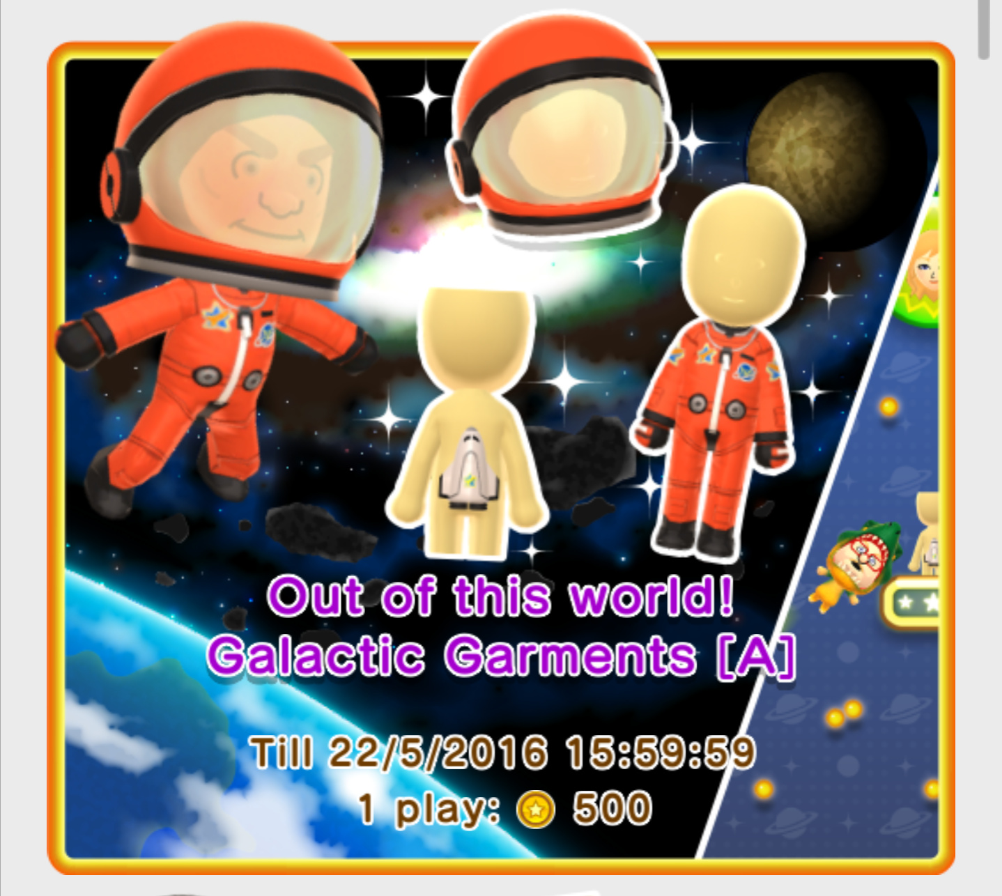 info space nintendo