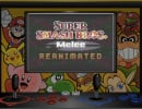 Video: Fans Recreate Super Smash Bros. Melee's Opening