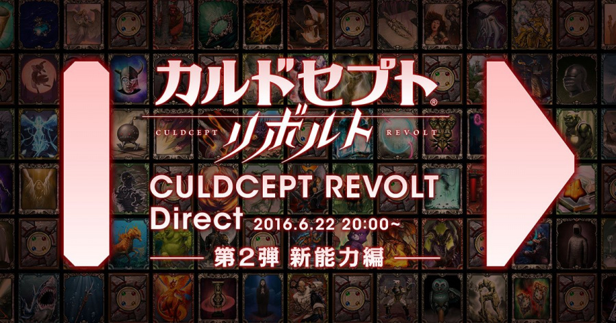 Culdcept Revoltr.jpg