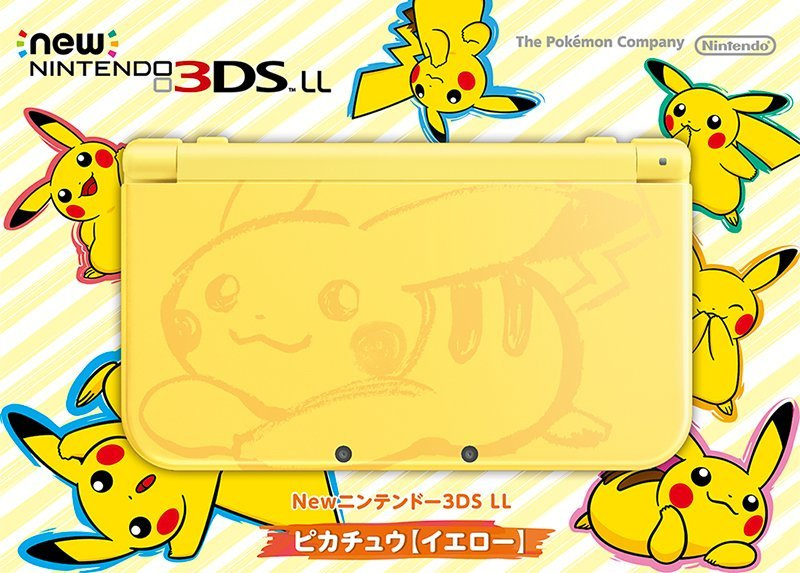 pikachu3dsllbox.jpg