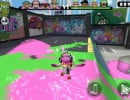 Splatoon Comes To Smartphones, But Not In Quite The Way You Think