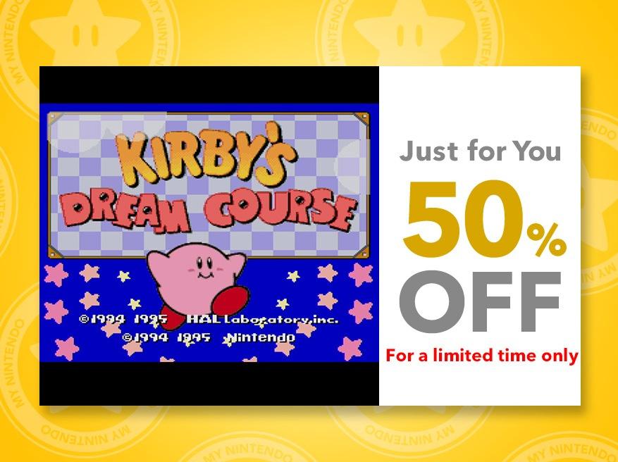 Kirby Dream Course.jpg