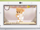 Video: Learn How To Care For A Stuffed Toy In This Charming Teddy Together Trailer