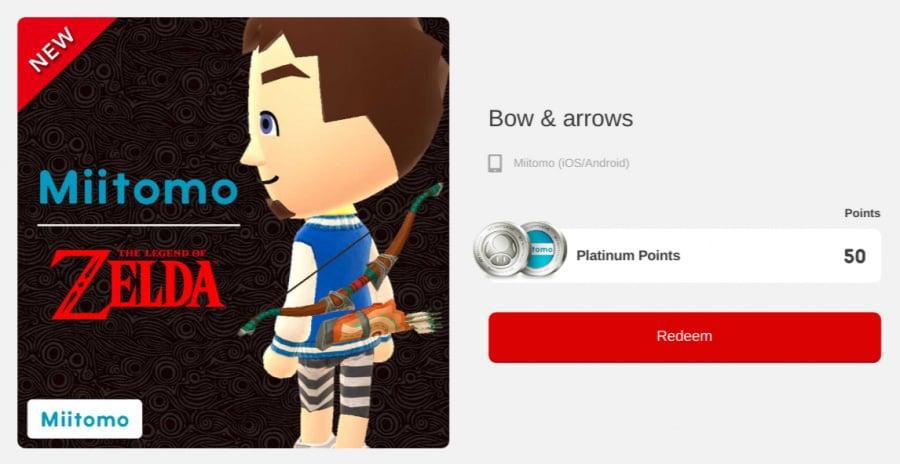 Arrow to the knee?
