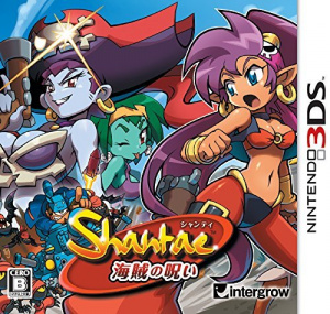 Shantae and the Pirate's Curse Japanese boxart
