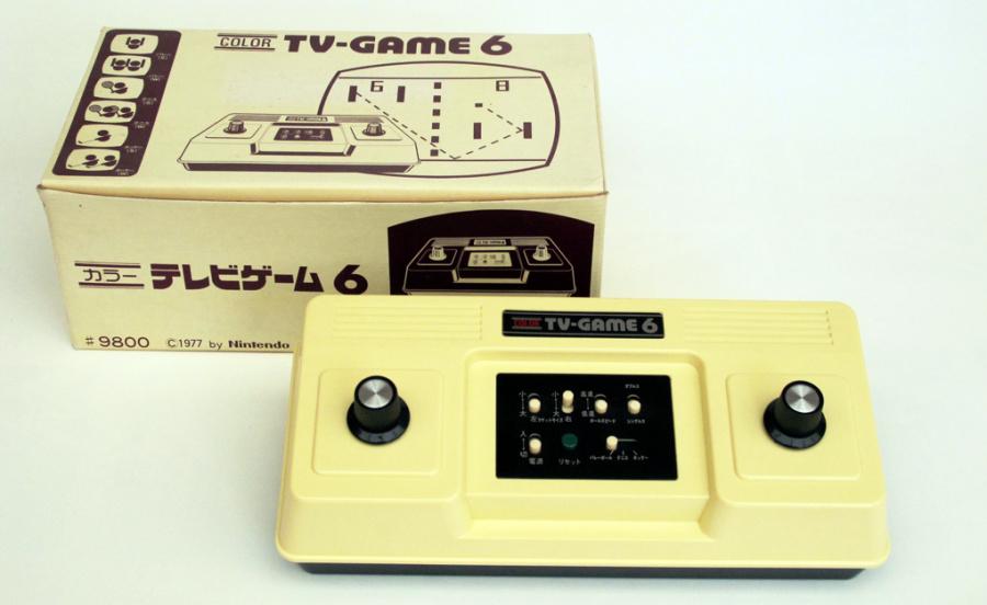 Nintendo retro.png