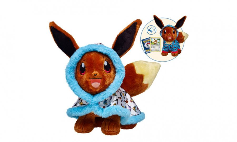 So cute! So sold!