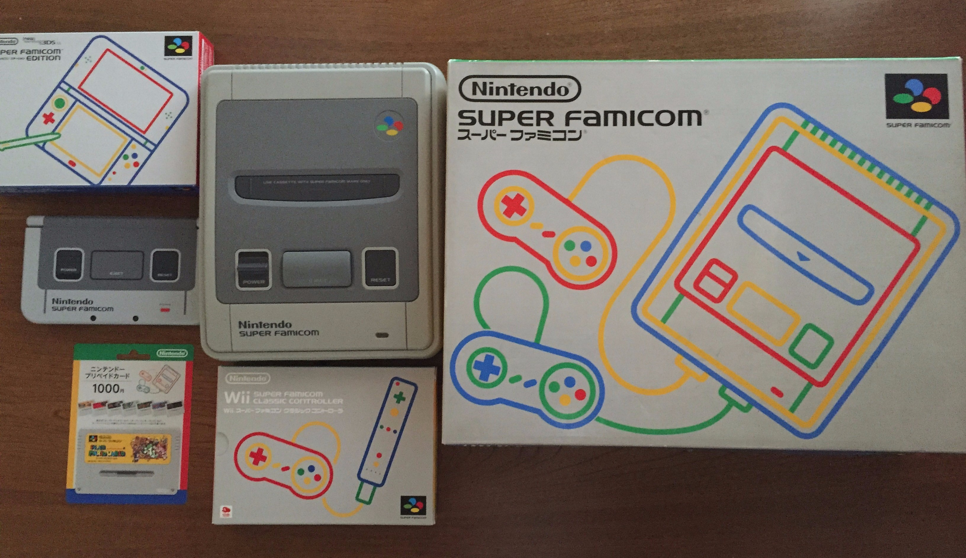 Feature Unboxing The Super Famicom New Nintendo 3ds Xl Life Wiring Diagram On 1st August Sent Out Package Tracking Numbers By Email To Those Who Pre Ordered Let Them Know That Machine Is Door And