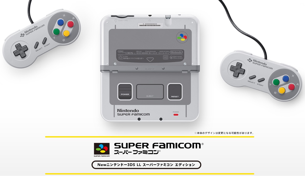 feature unboxing the super famicom new nintendo 3ds xl. Black Bedroom Furniture Sets. Home Design Ideas