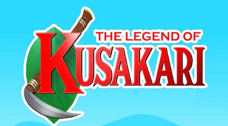 Legend of Kusakari