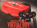Random: Nintendo Acknowledges Virtual Boy After Decades of Passive Denial