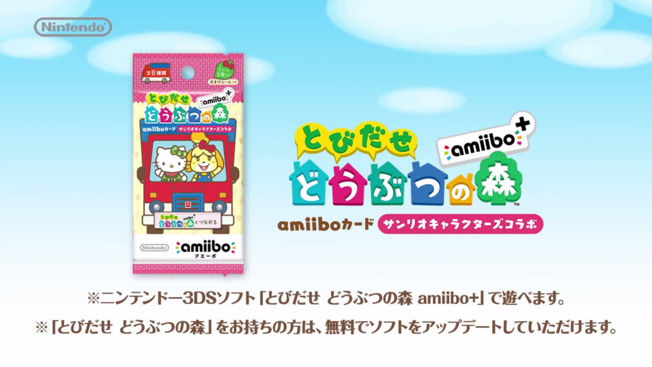 c3c06b965 Hello Kitty And Friends Are Linking Up With Animal Crossing: New Leaf -  Nintendo Life