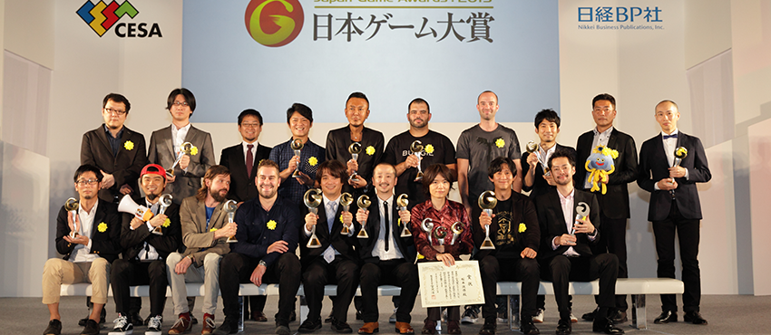 Japan Game Awards 2016.png