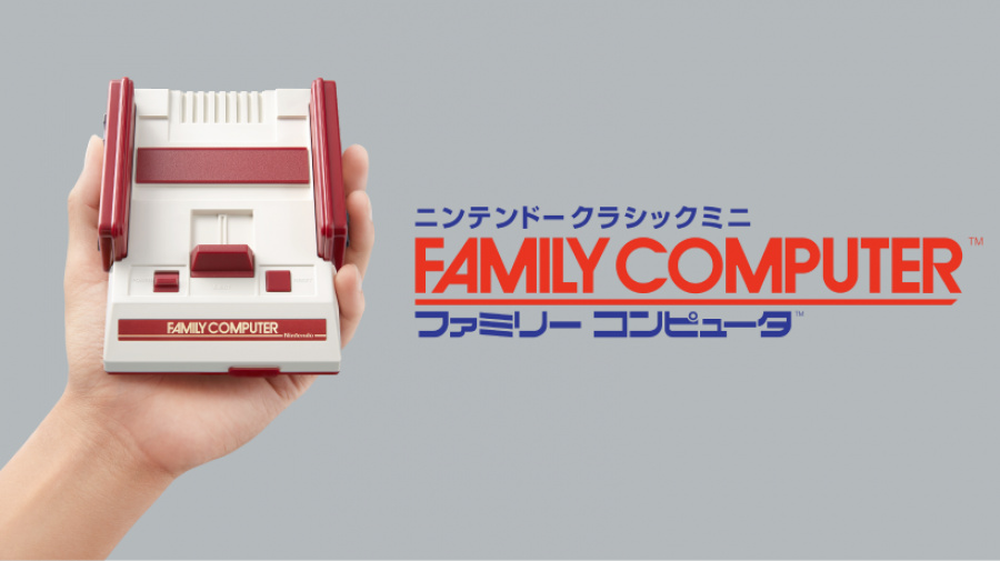 Mini Famicom.png