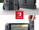Gallery: Let's Take a Look at the Nintendo Switch