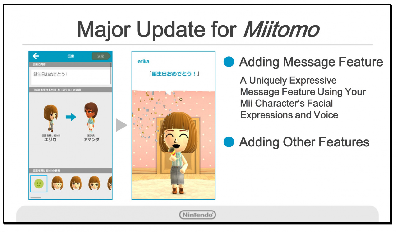miitomo is due to get a major update in the near future