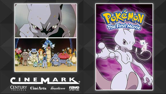 Pokemon movie.jpg