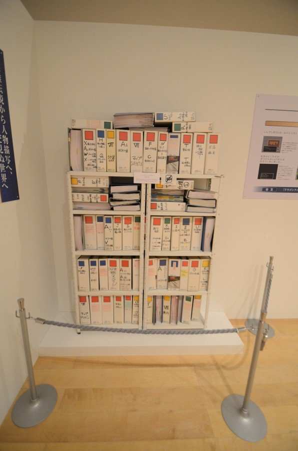 The 'Binders of Doom', containing the original Japanese scripts