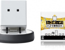 Goodbye! BOXBOY! Has Been Announced for Nintendo 3DS