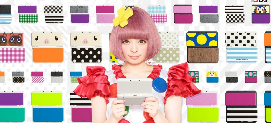 FUN FACT: Kyary Pamyu Pamyu was born on January 29th, 1993.