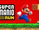 Super Mario Run Will Require a Constant Online Connection