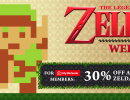 Special Discounts for The Legend of Zelda Series Coming to the eShop in Europe