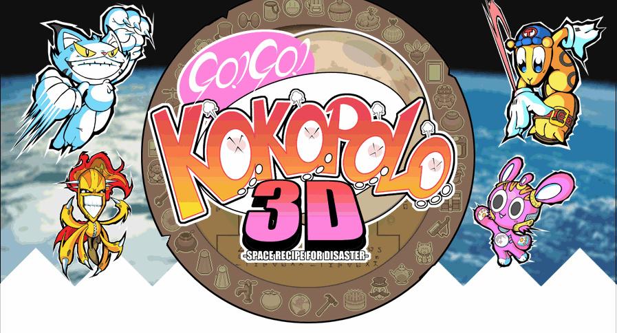 Go Go Kokopolo 3D.PNG