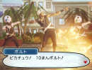 Video: Usain Bolt Brings Olympian Power in Latest Pokémon Sun and Moon Trailers