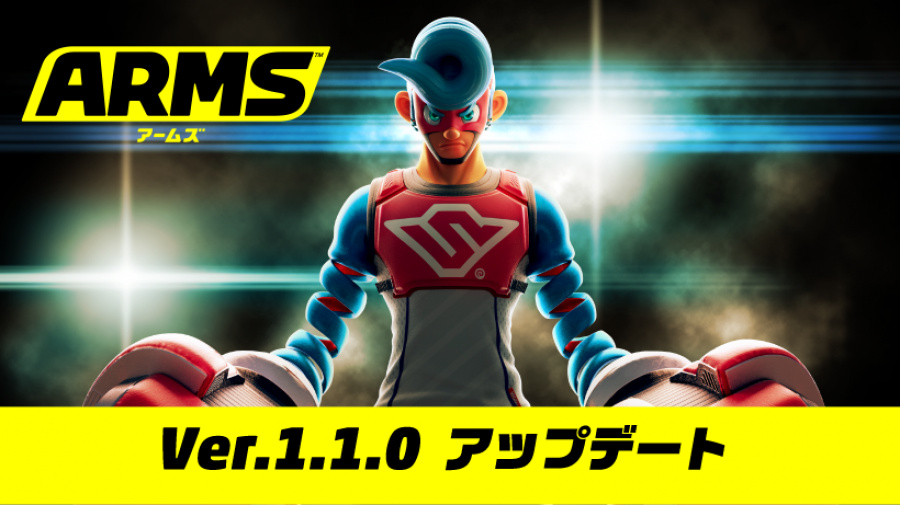 ARMS 1.1.png