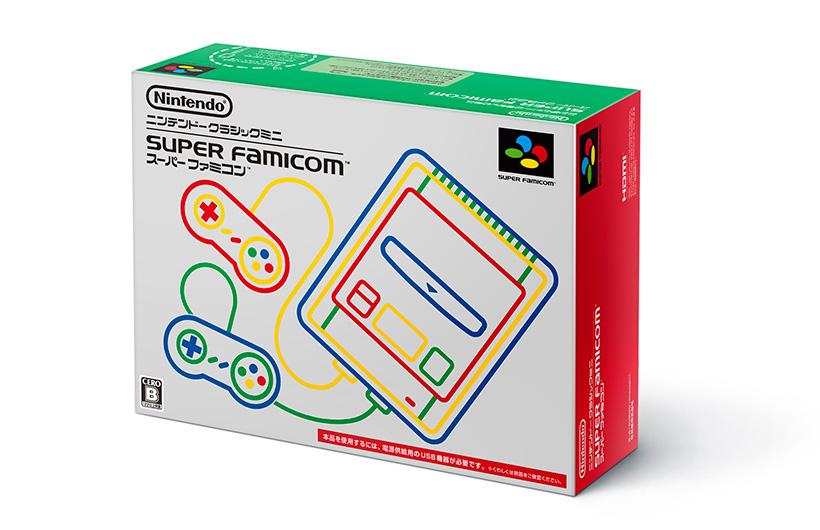 Super Famicom Mini.png