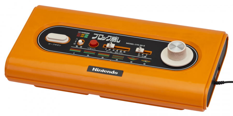 Nintendo 56: Color TV-Game