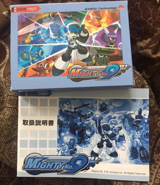mighty_no_9_box.png
