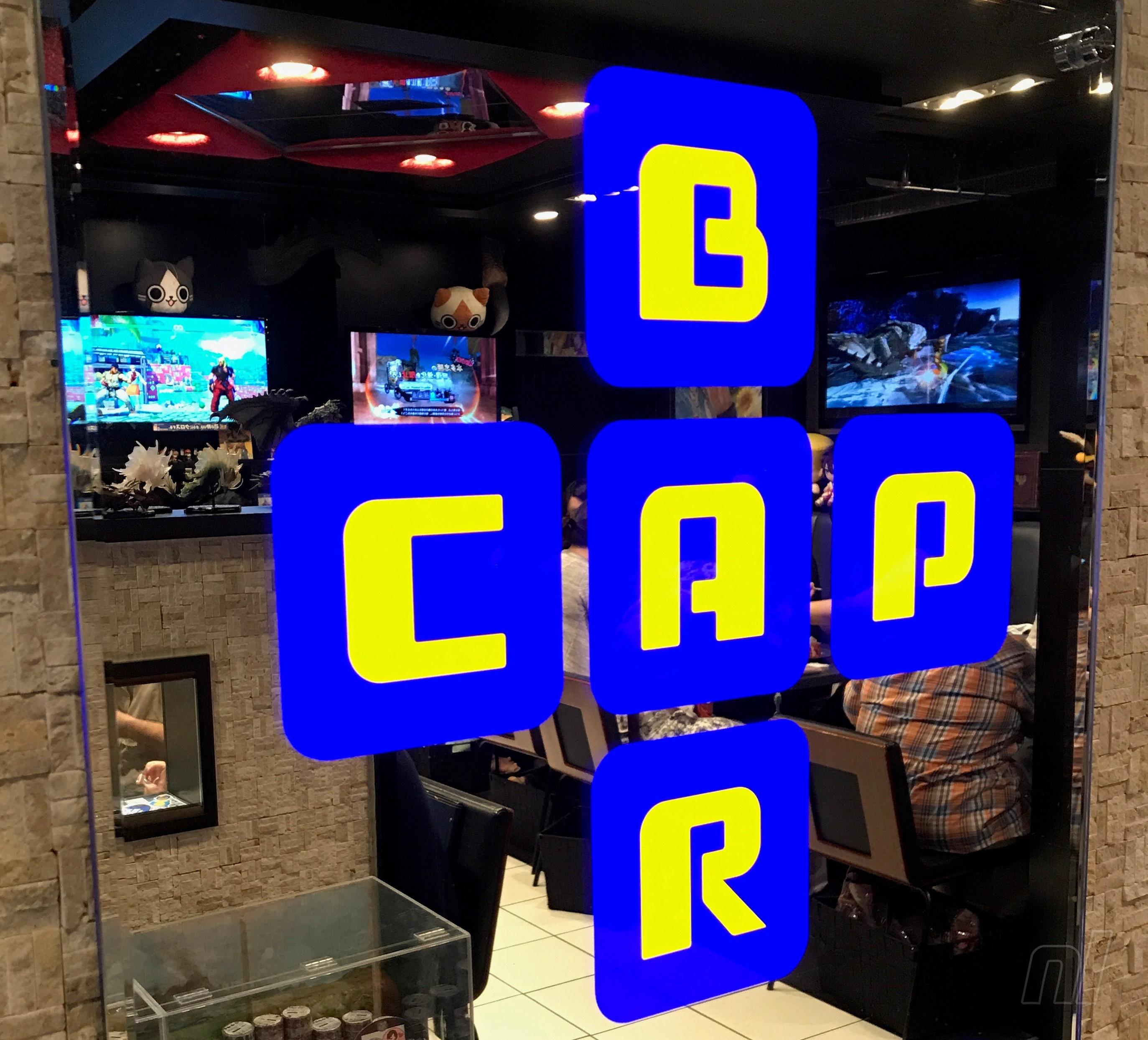 Capcom Bar1.jpg