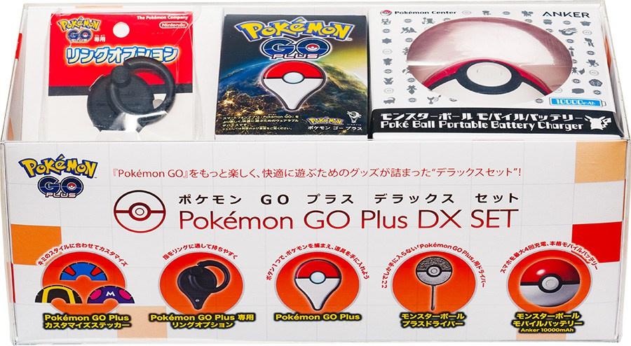 pokemon_go_plus_deluxe_set_pic_1.jpg