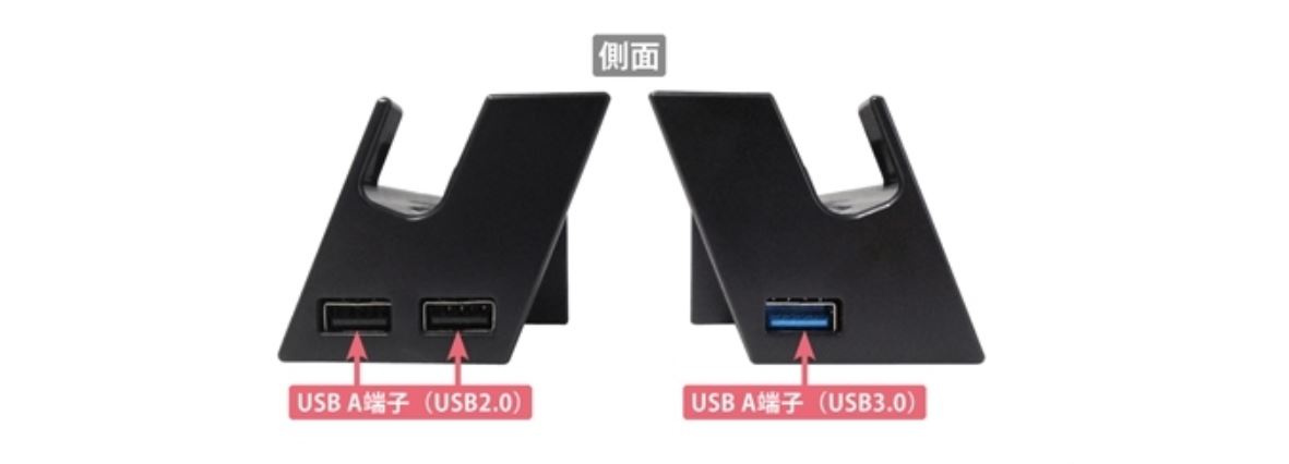 Switch Dock 3.JPG