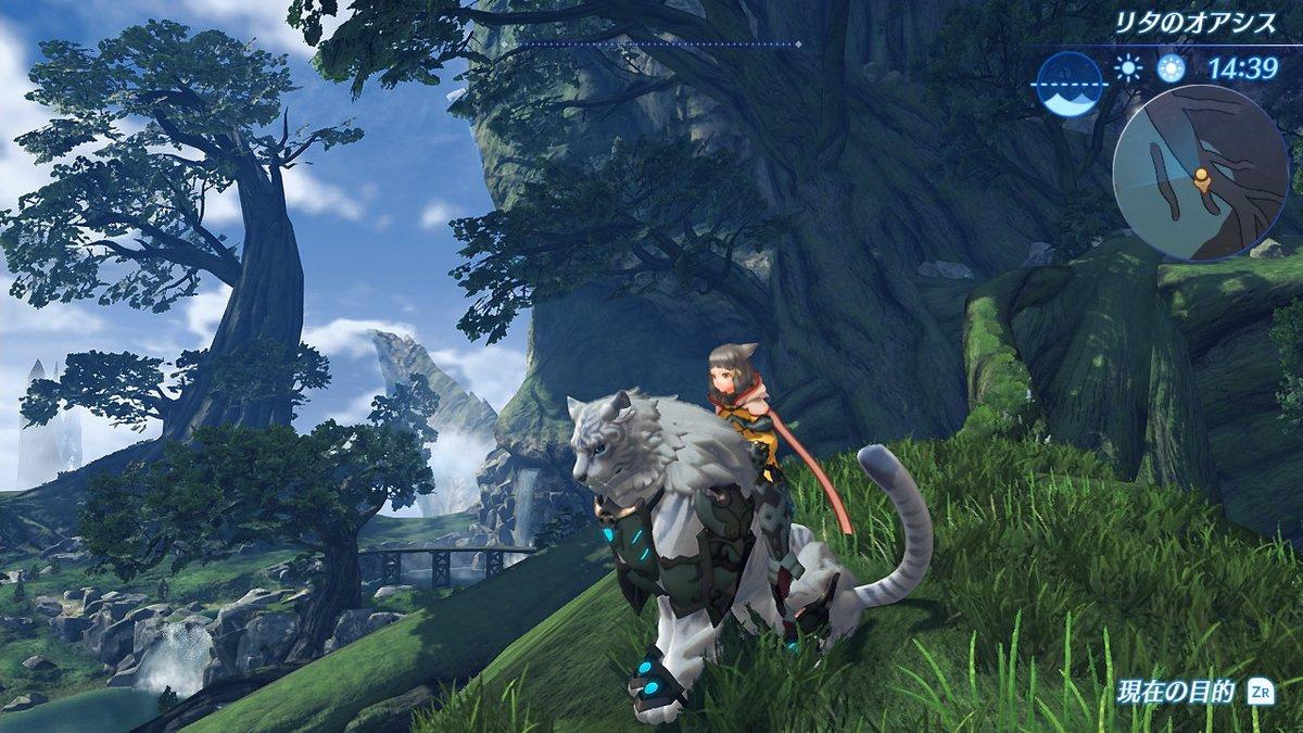 Xenoblade Chronicles 2 to Get Japanese  Nintendo Life