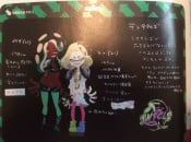 News: Nintendo Reveals the Ages of Pearl and Marina