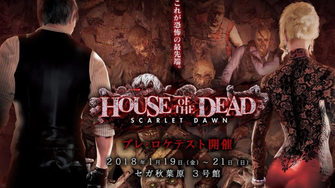 Zombie Horror Returns To Japanese Arcades With House Of The Dead