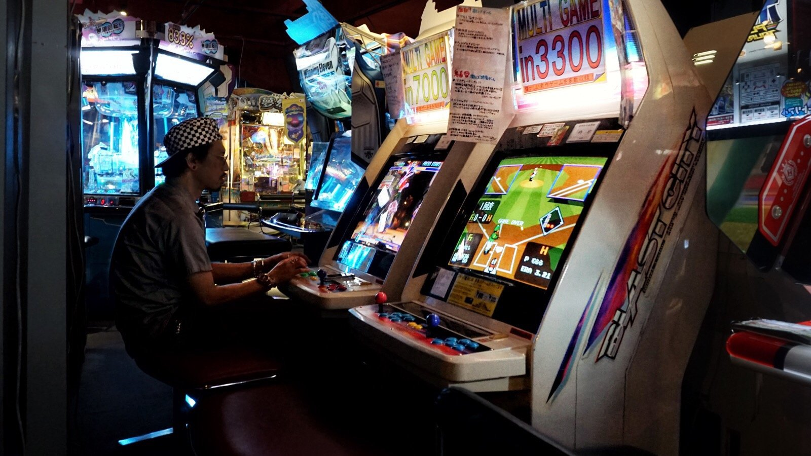 feature exploring japan s undying love for arcade candy cabinets