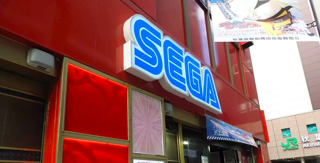 No, Sega Is Not Returning To The Home Console Arena - Nintendo Life