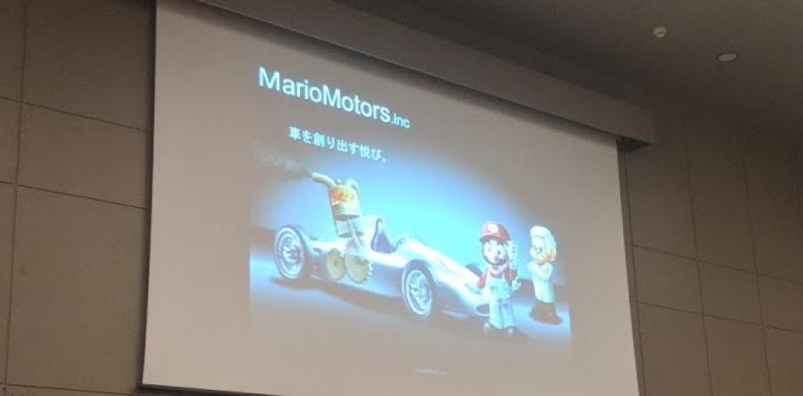 Move over, Mario Kart