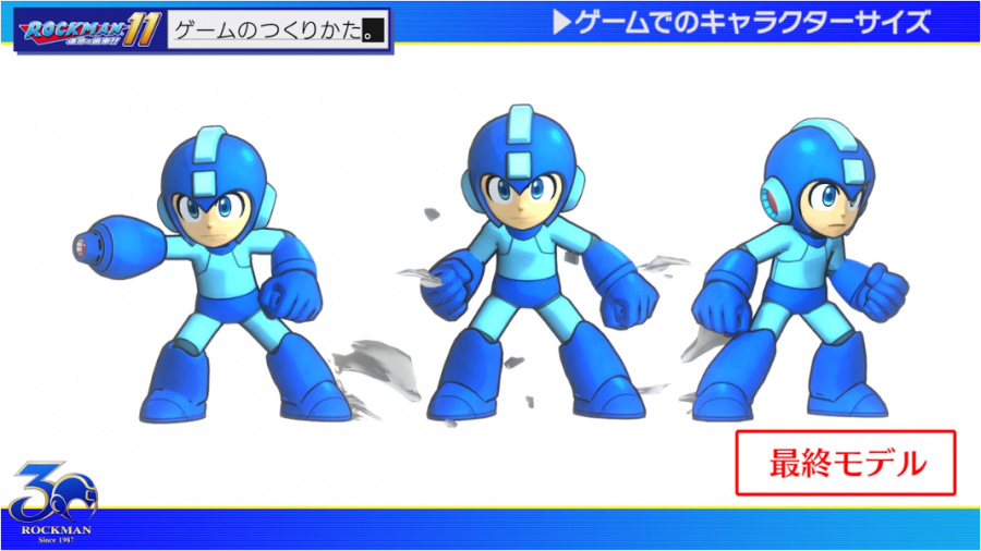 Mega Man 11.png