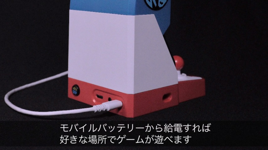 Neo Geo Mini 3.jpg