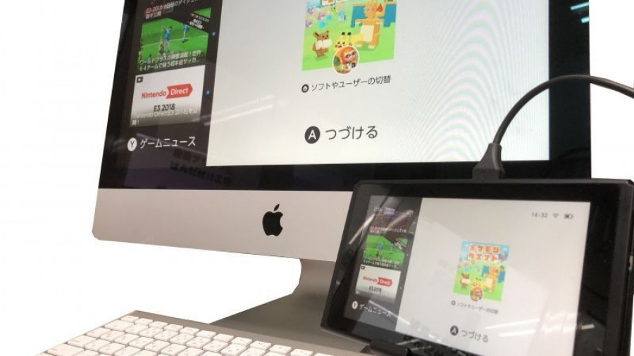 Ever Wondered How To Capture Video On Switch in Portable