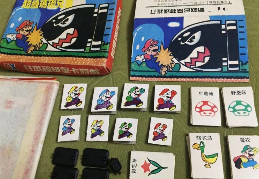 China Mario Board Game.jpg