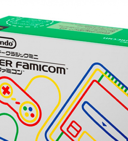 Sharp's Famicon (left) compared to Nintendo's Famicom (shown on the Super Famicom box on the right)
