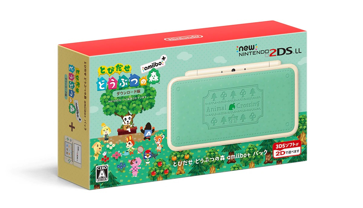 Nintendo announces new 2ds xl minecraft mario kart 7 and - Animal crossing new leaf consoles ...