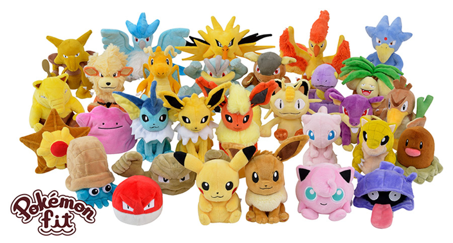 pokemonfit.jpg