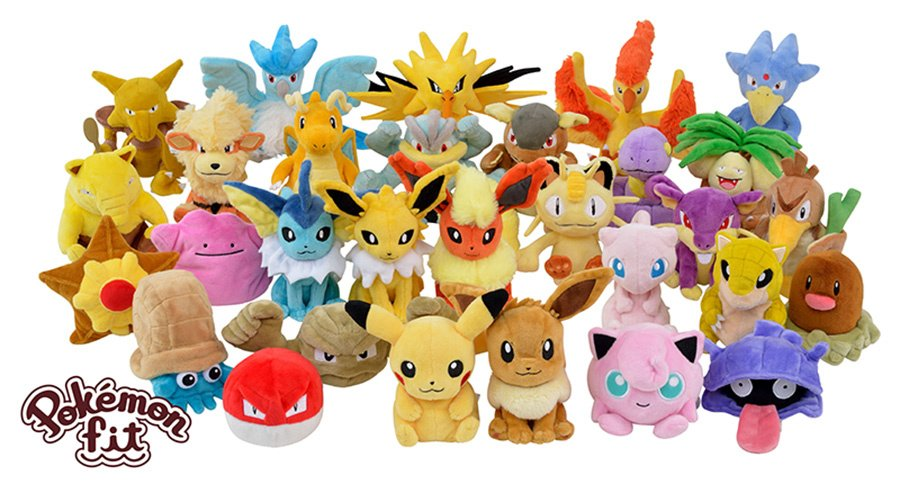 http://images.nintendolife.com/news/2018/07/prepare_your_wallets_as_all_151_original_pokemon_are_getting_brand_new_plush_toys/attachment/0/large.jpg