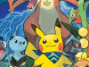 Pokémon Super Mystery Dungeon (3DS)